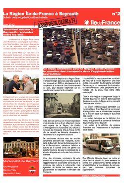 Bulletin2Beyrouth_Juin2012
